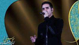 کنسرت محسن یگانه در جشنواره