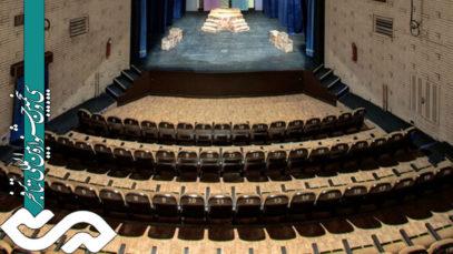 برنامه روز دوم جشنواره تئاتر فجر