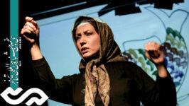 نمایش «علی کوچیکه» حسین فرخی