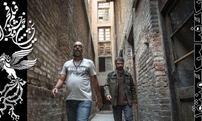 نقد فیلم انزوا از نگاه کاوه اسماعیلی