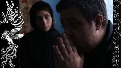 نقد فیلم اِو از نگاه یحیی نطنزی