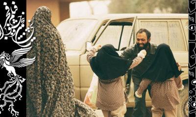 فیلم ویلاییها از نگاه یحیی نطنزی