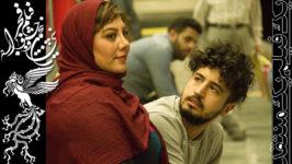 نقدی فیلم شماره ۱۷ سهیلا از نگاه کاوه اسماعیلی