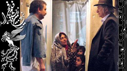 نقد فیلم کارگر ساده نیازمندیم ساخته منوچهر هادی از نگاه صوفیا نصرالهی