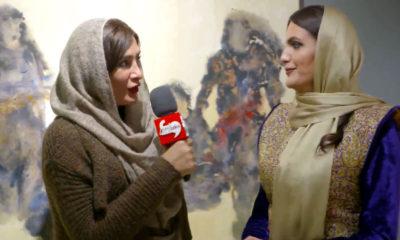 نمایشگاه نقاشی هیرو شیخ الاسلام - ورووژا
