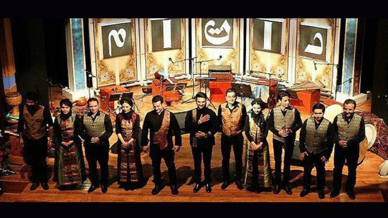 کنسرت گروه موسیقی فولکلور داتام