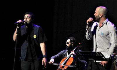 کنسرت گروه دال اردیبهشت ۹۶