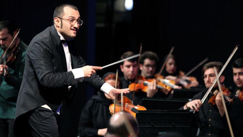 ارکستر فیلارمونیک ایرانیان
