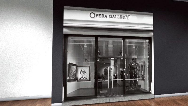 اوپرا گالری