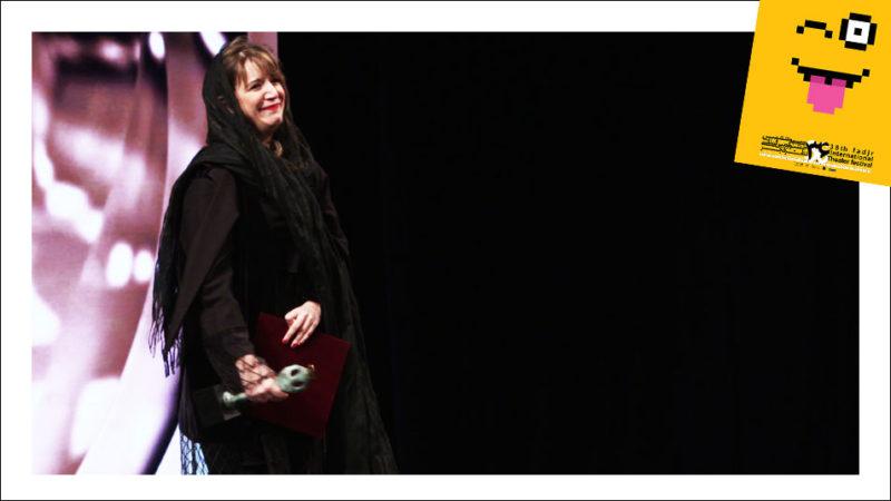 برندگان جشنواره ۳۶ تئاتر فجر