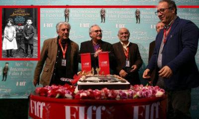 آغاز سی و ششمین جشنواره جهانی فیلم فجر