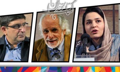 پرفروش های نشر چشمه