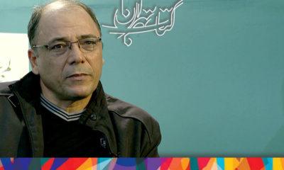 محمدرضا بایرامی