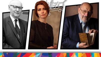 پرفروش های نشر روزنه