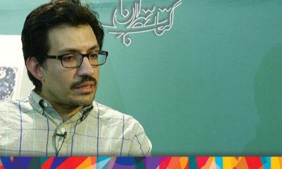 علی بوذری