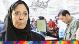 تازه های نشر چشمه