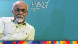 محمدرضا یوسفی