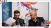 اعلام نامزدهای جشنواره سی و هفتم فیلم فجر