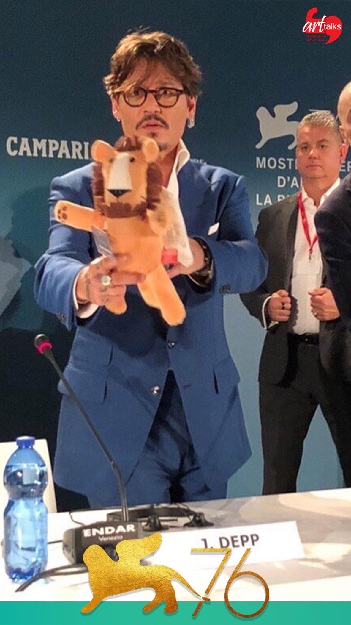 جانی دپ در جشنواره ونیز