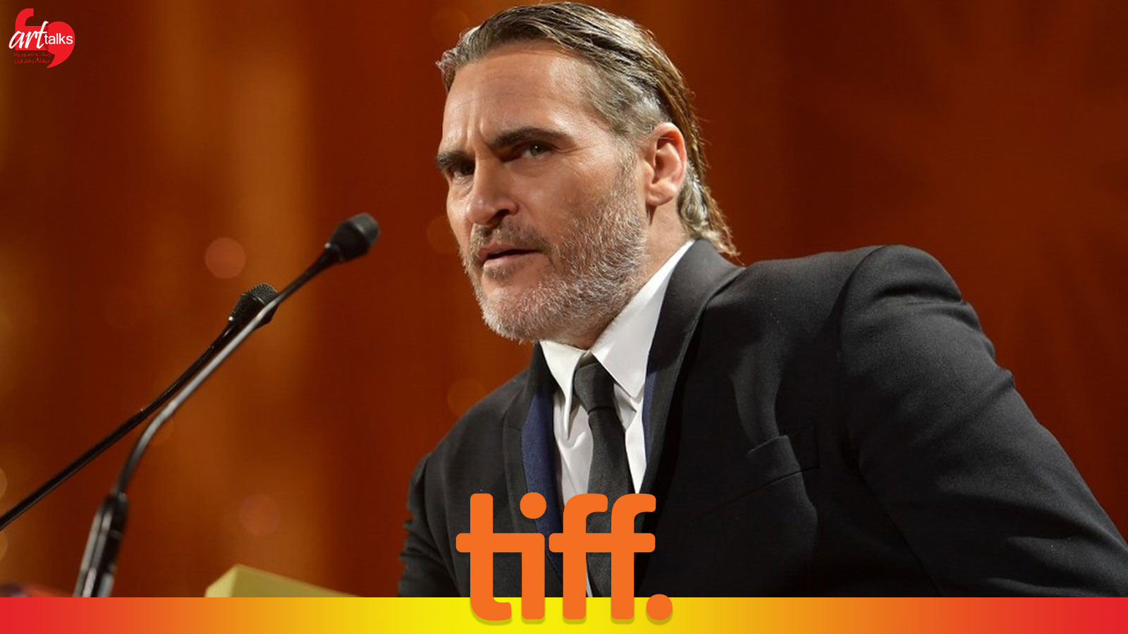 واکین فینیکس در جشنواره فیلم تورنتو