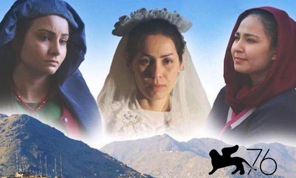 فیلم حوا مریم عایشه