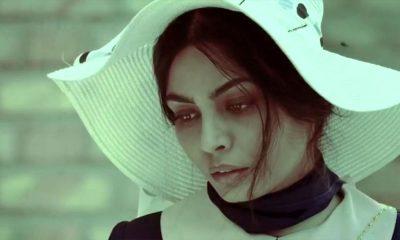 اکران آنلاین فیلم پسرکشی