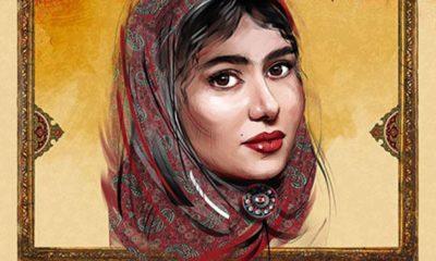 جیران سریال تازه حسن فتحی
