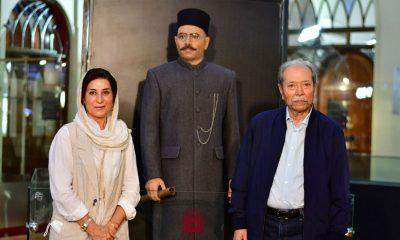 تندیس علی نصیریان