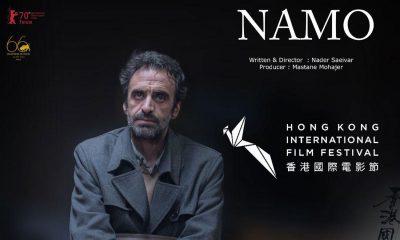 فیلم های ایرانی جشنواره فیلم هنگ کنگ