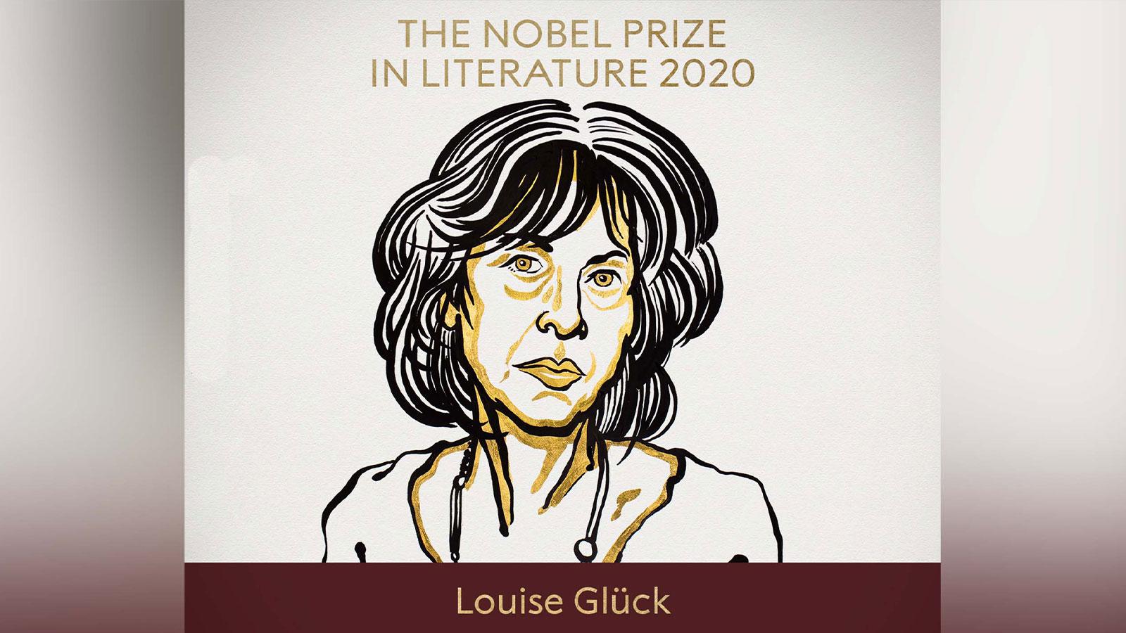 نوبل ادبیات ۲۰۲۰