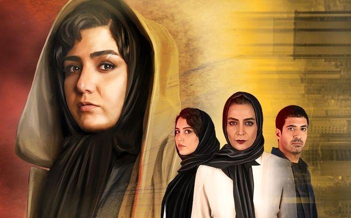 قسمت سوم سریال ملکه گدایان